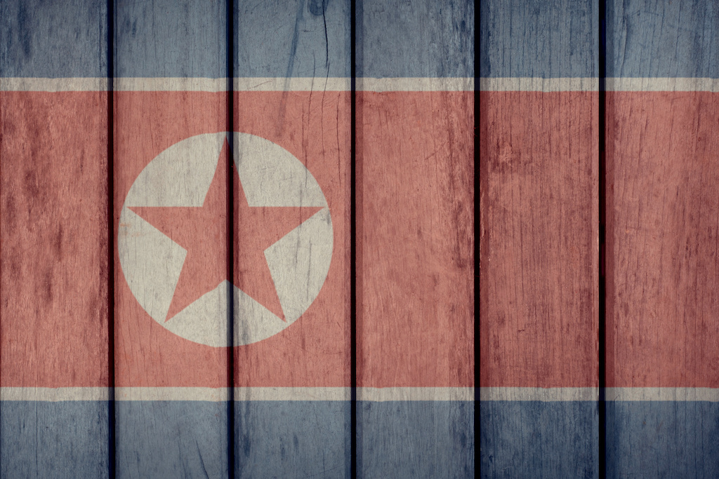 Dealing with Unsubstantiated Rumors from North Korea