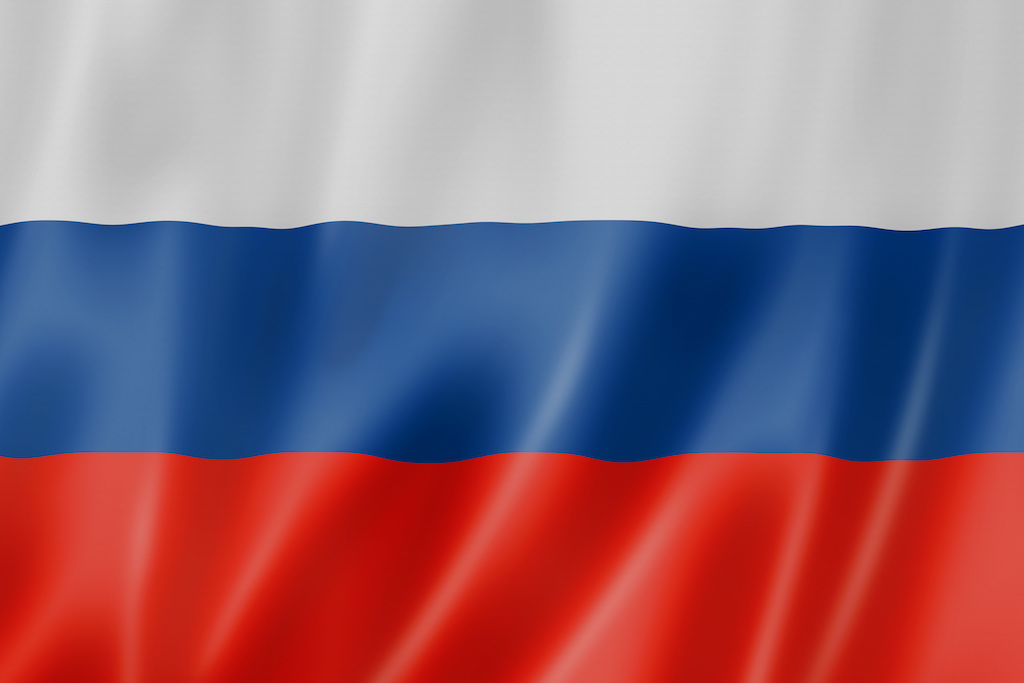 Russia Working On Directed Energy Weapon