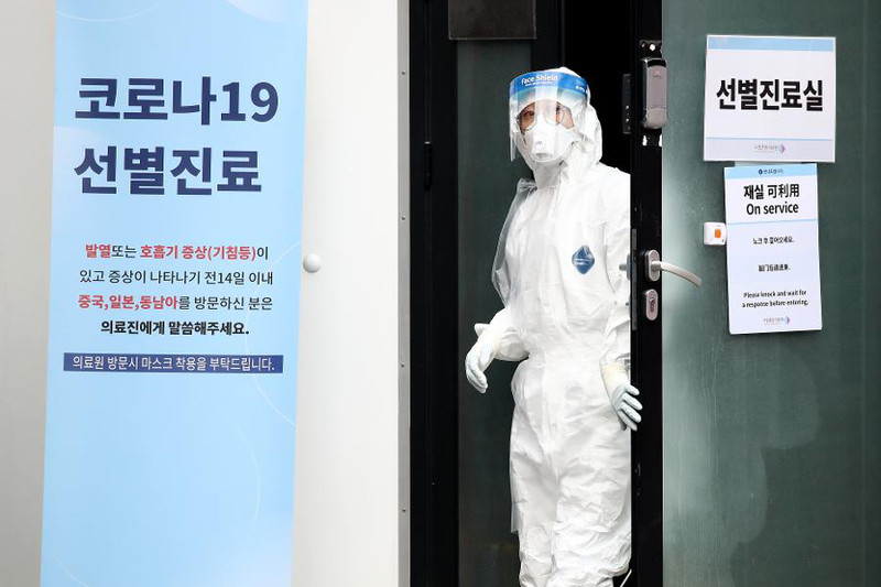 South Korea Adopts Tough Measures To Stop The Coronavirus As Cases Break Out In Church And Hospital