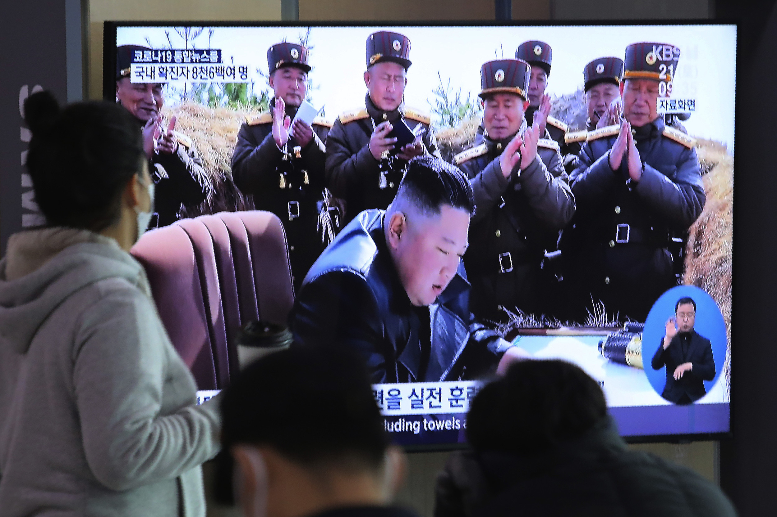 N Korea test fires missiles; Seoul slams it as inappropriate