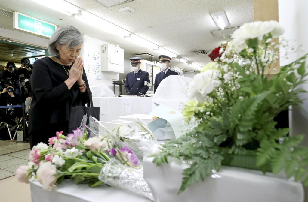 Tokyo Marks 25th Anniversary Of Subway Nerve Gas Attack