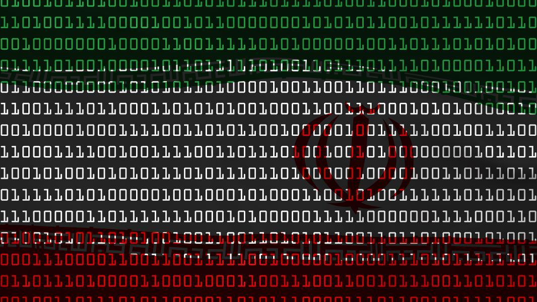 Secret Iranian Network Behind 'Aggressive' U.S. Cyberattacks Exposed In New Report