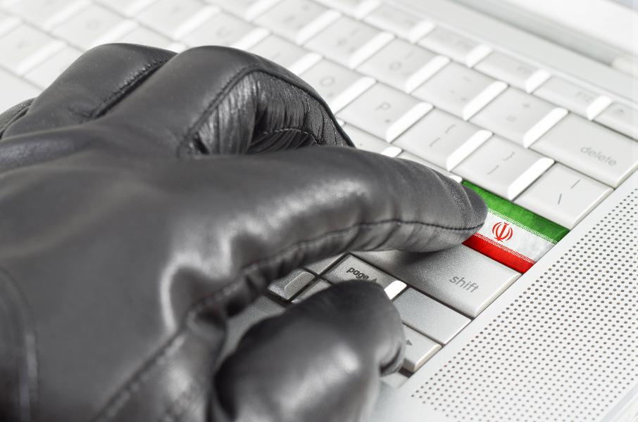 Iran's 'Critical' Cyberattack Threat: This Is What Is Really Happening Right Now