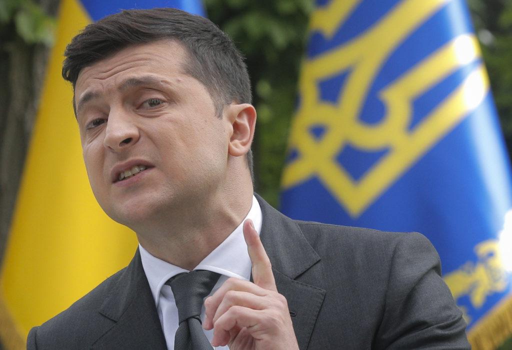 Ukraine to investigate leaked tapes with ex-president, Biden