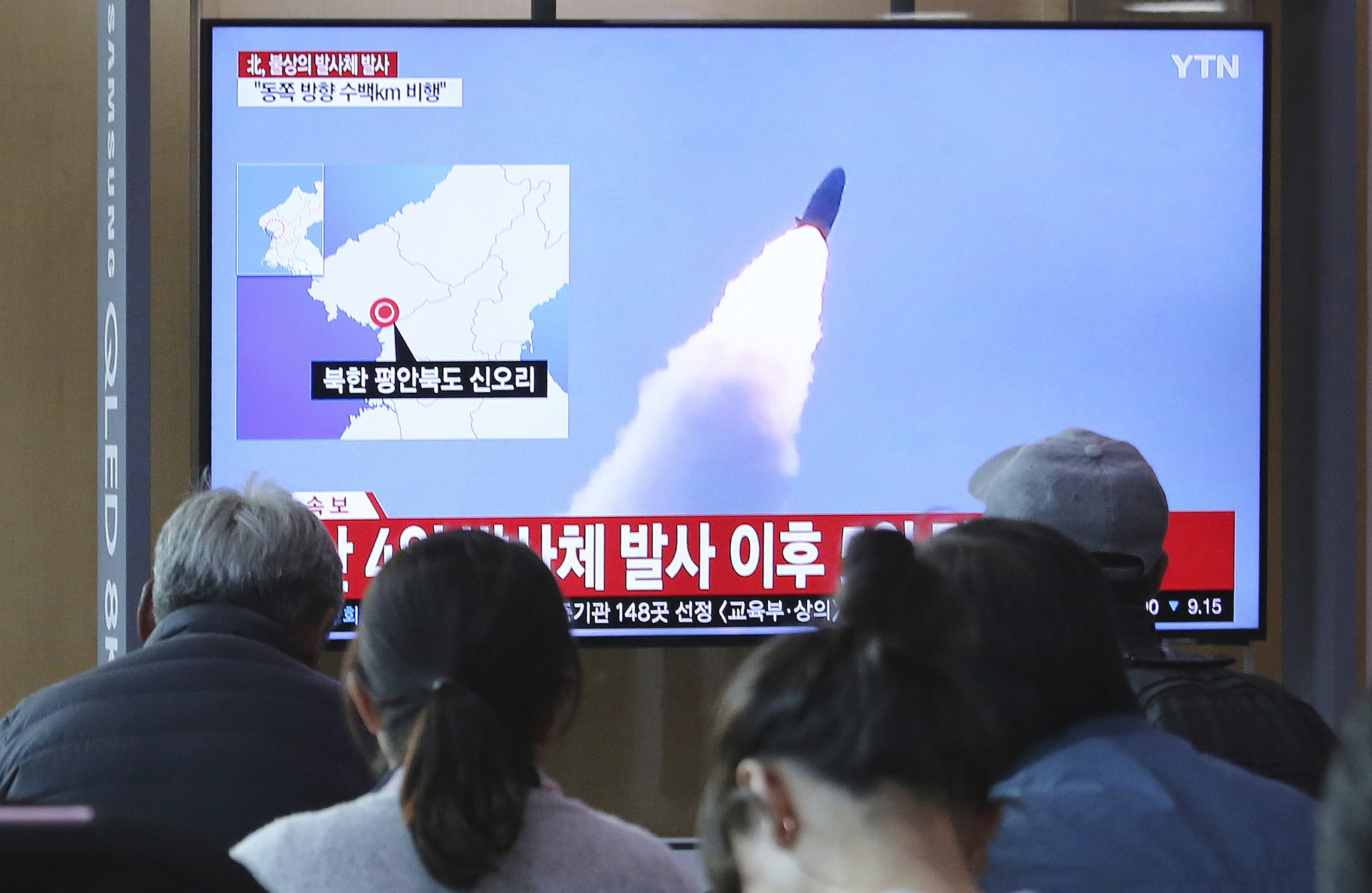 N. Korea fires 2 suspected missiles in possible new warning