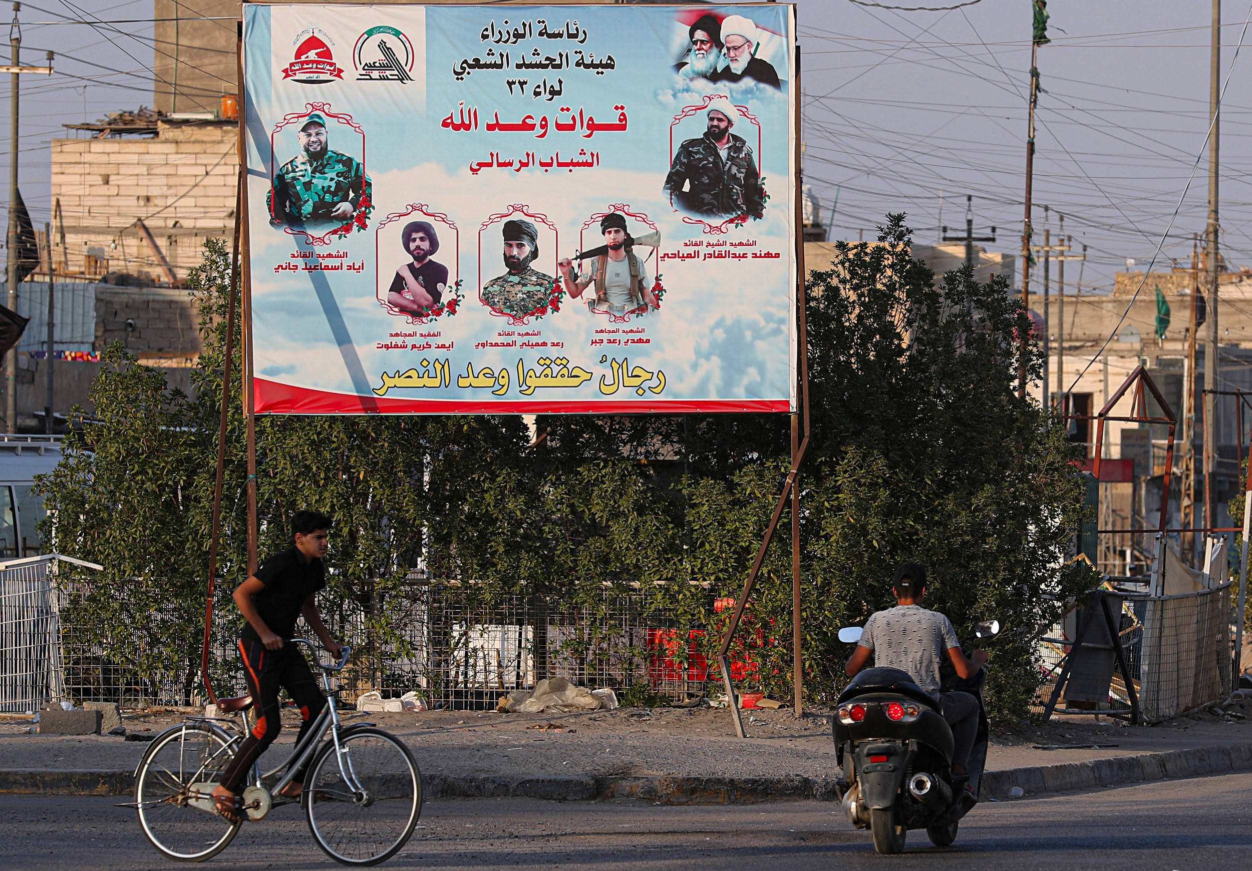 Iraq's stability on the line as US, Iran tensions soar