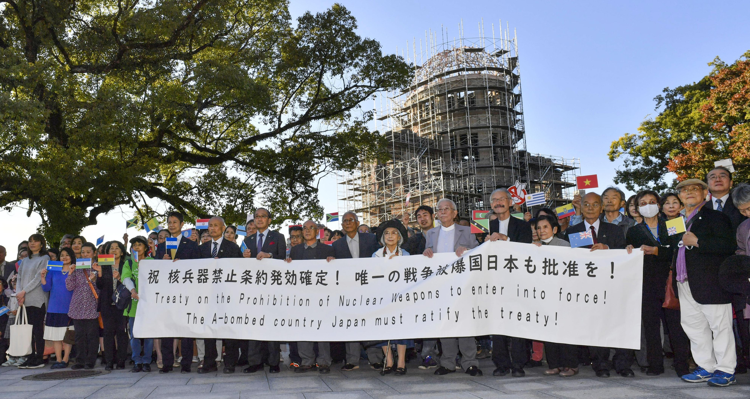 Japan rejects nuclear ban treaty; survivors to keep pushing