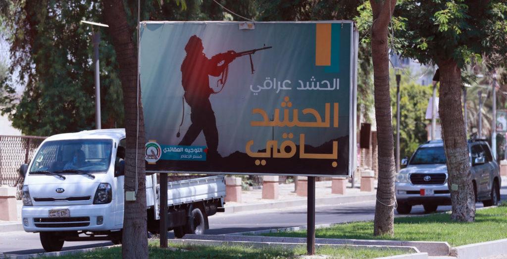 Iraqi forces arrest men suspected of attacks targeting US