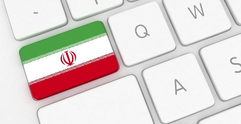 Iranian Hackers Suspected Of Cyberattacks On Bahrain, Sending Message Beyond The Gulf: Report