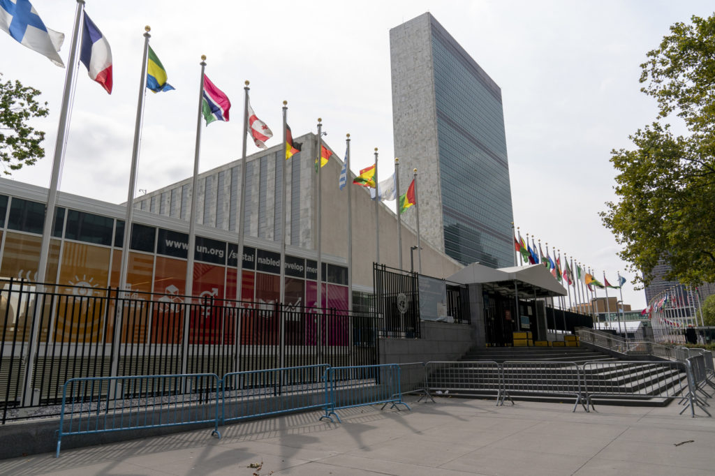 Declaration of UN's 75th anniversary urges global unity